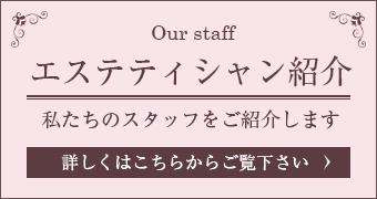 menu_bnr2